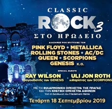 CLASSIC ROCK 3 :: TicketServices gr